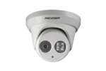 HikVision DS-2CD2342WD-I (2,8мм)