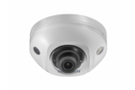 HikVision DS-2CD2543G0-IWS(6mm)
