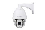 Falcon Eye FE-IPC-HSPD220PZ