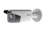 HikVision DS-2CD2T23G0-I8(2.8mm)