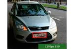 Macroscop Модуль распознавания автомобильных номеров Macroscop Light для автопарковок