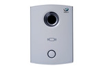 True-IP TI-2600С White