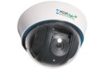 МВК МВК-LVIP 1080 Ball (2,8-12) 2 mp