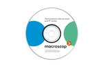 Macroscop Лицензия ST(х86)