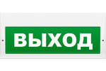 "Арсенал Безопасности Молния-220 РИП ""Выход"""