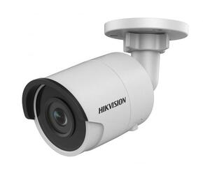 IP-камера HikVision DS-2CD2025FWD-I(4mm)