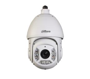 IP-камера Dahua DH-SD6C225U-HNI