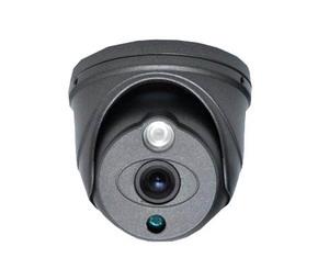 Камера Falcon Eye FE ID80С/10M