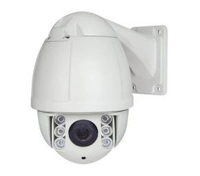 Видеокамера VidStar VSP-1180RH-AHD
