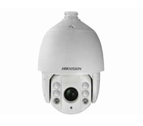 IP-камера HikVision DS-2DE7420IW-AE