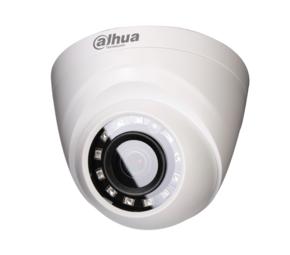 Видеокамера Dahua DH-HAC-HDW1000RP-0280B-S3