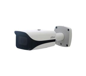 IP-камера Dahua DH-IPC-HFW5231EP-ZHE