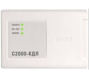 Болид С2000-КДЛ